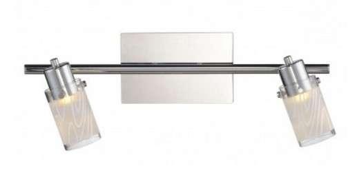 Lampade da parete moderne, un tocco di innovazione